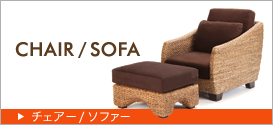 Chair/Sofa